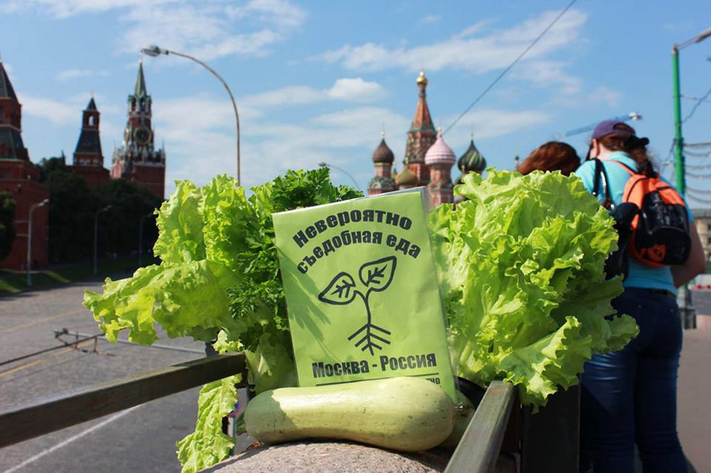 c495_incredible_edible_todmorden_russie_moscou_incroyables_comestibles_w1024