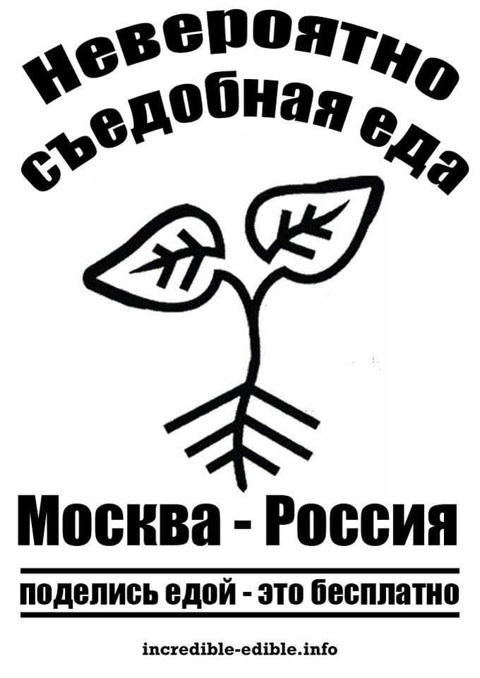 visuel_russie_w680